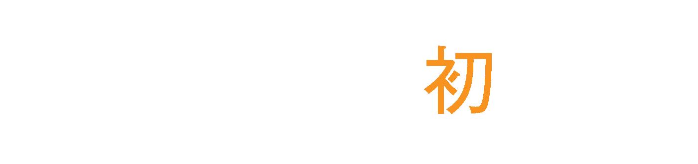 K-1GYM ついに、沖縄初上陸!!日本全国に拡大中!格闘技「K-1」を身近に感じれるトレーニングジム